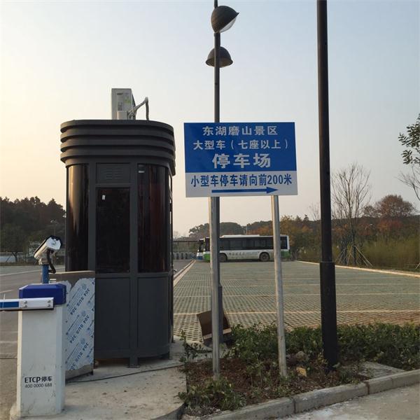武汉交通标志牌