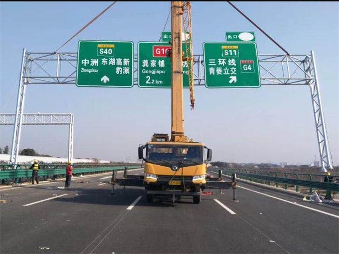 武汉交通标识标牌制作