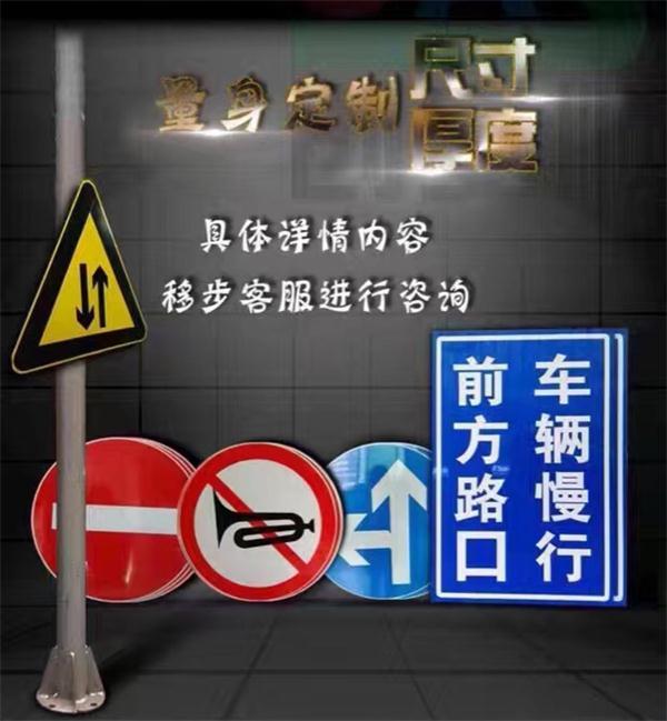 马路标牌制作