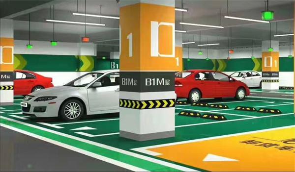智能停车位管理系统