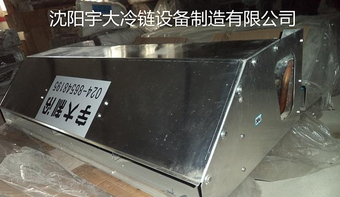 黑龙江省冷藏机组