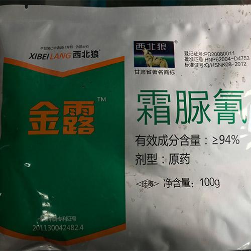 昆明杀菌剂价格