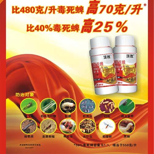 昆明杀虫剂价格