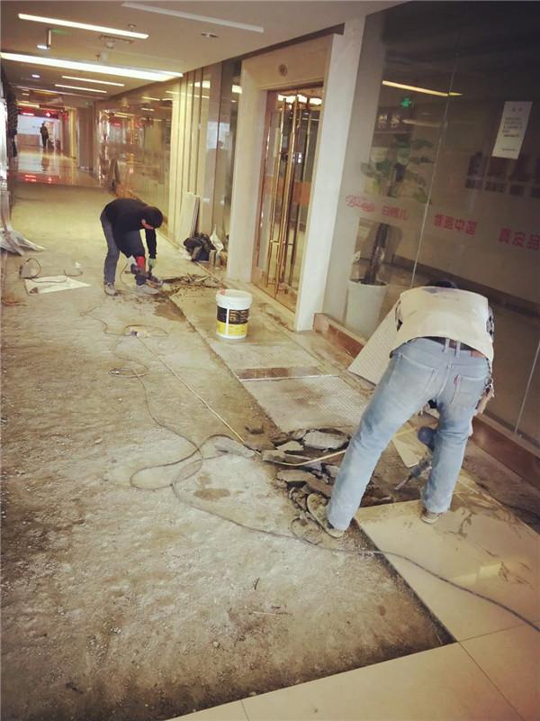 四川地砖维修