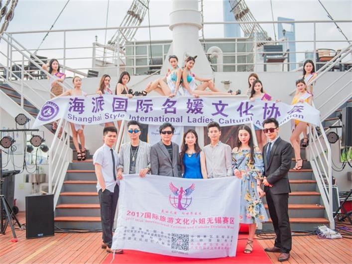 上海活动策划