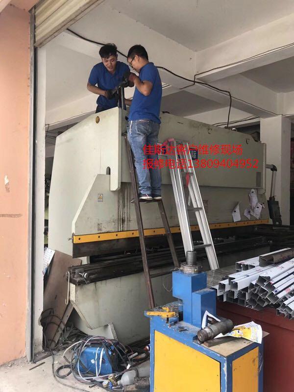 贵州折弯机维修保养