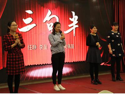 石家庄庆典公司