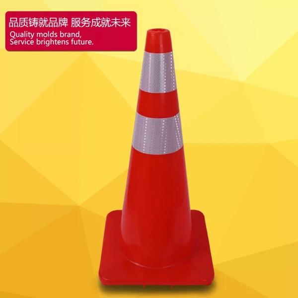 四川路锥橡胶PVC塑料路锥
