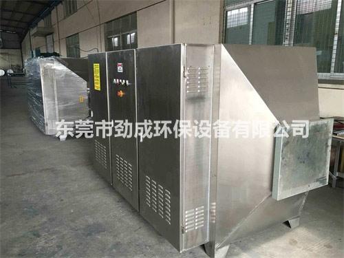 紫外光废气处理设备