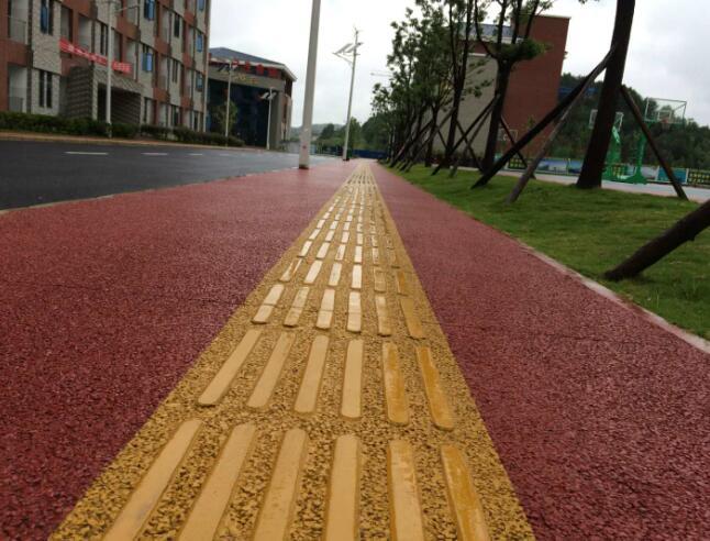 贵州透水混凝土地坪