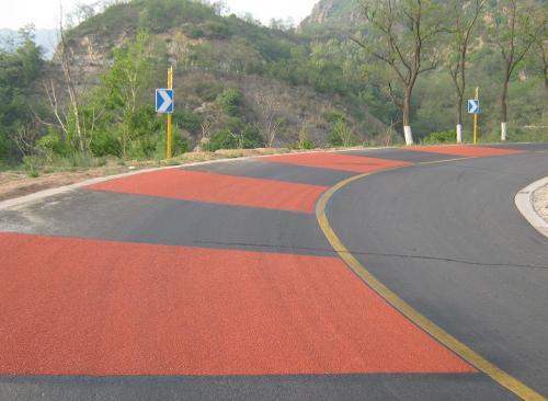 彩色止滑路面