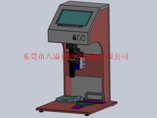 CCD检测平台