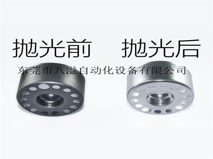 118图库_不锈铁等离子抛光效果展示