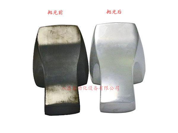 锌合金产品等离子抛光效果展示