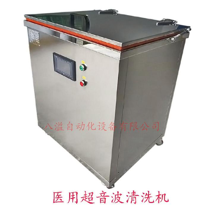 118图库_智能超声波清洗机