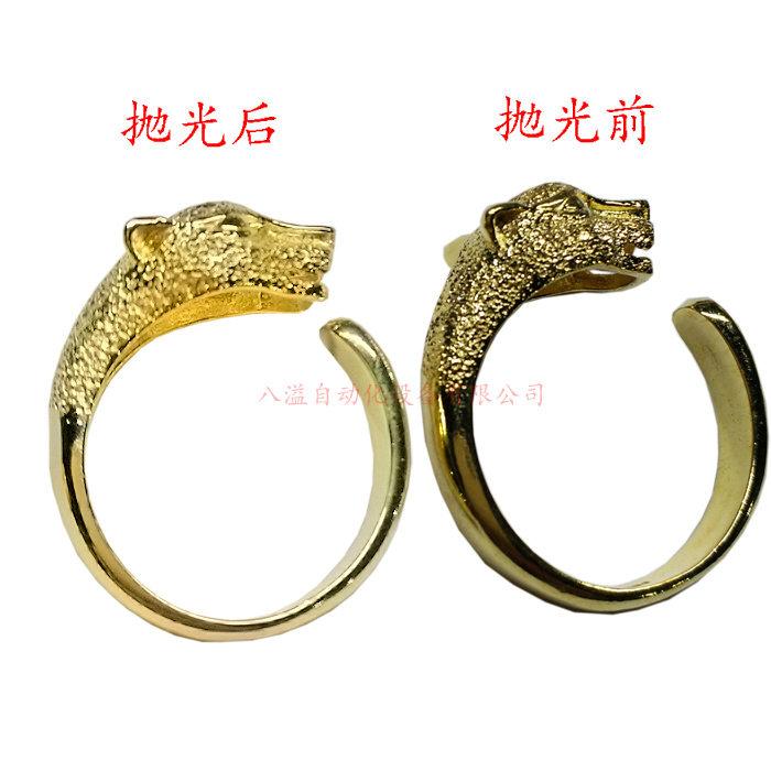 铜戒指抛光效果对比