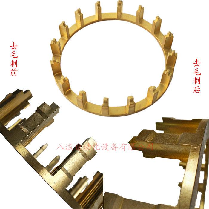 铜材质支架抛光去毛刺效果对比
