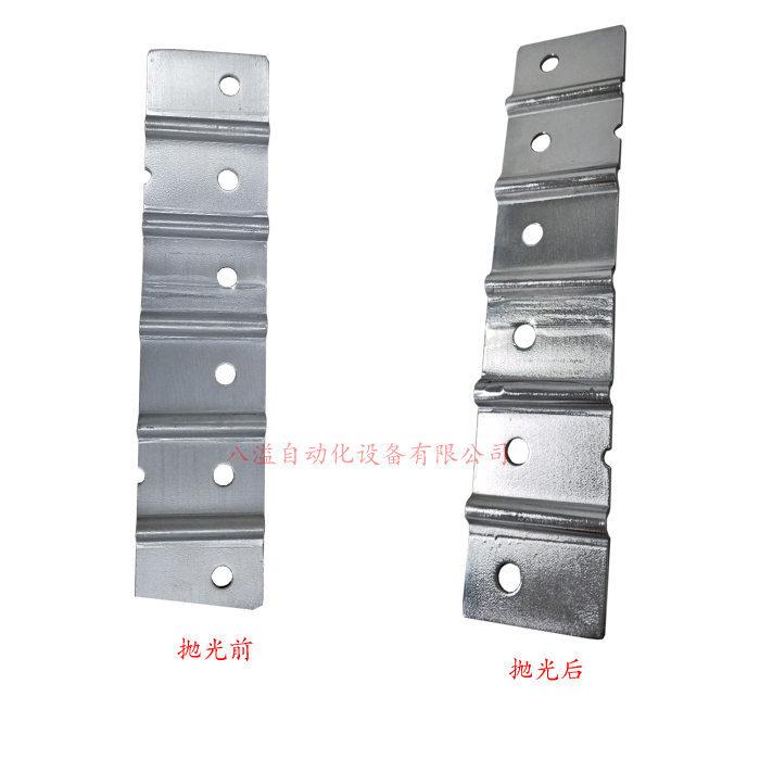 铝软连接片抛光效果对比