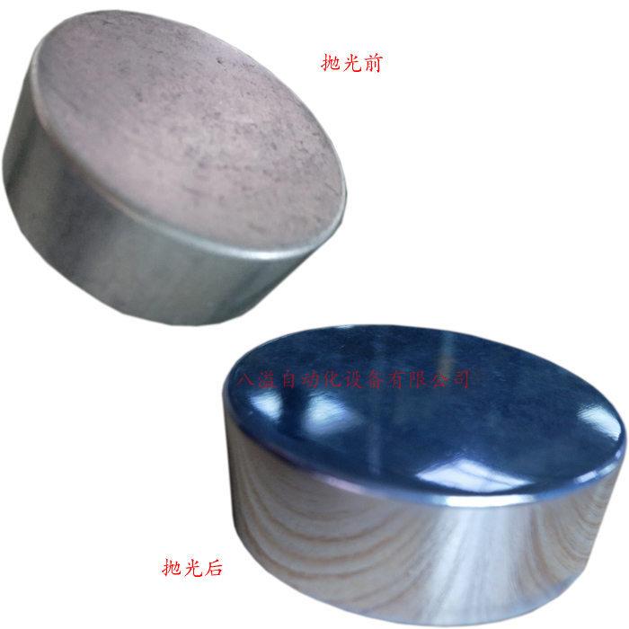 铝盖抛光效果对比