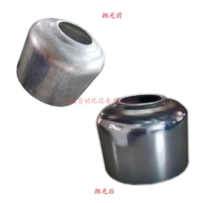 铝零件抛光效果对比