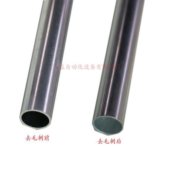 铝管抛光去毛刺效果对比