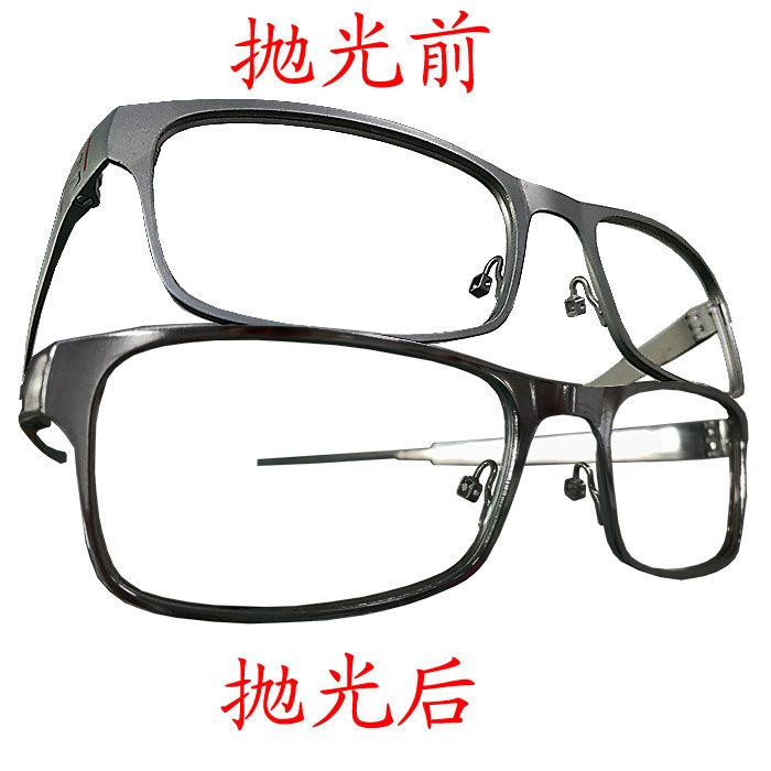 钛眼镜抛光效果对比