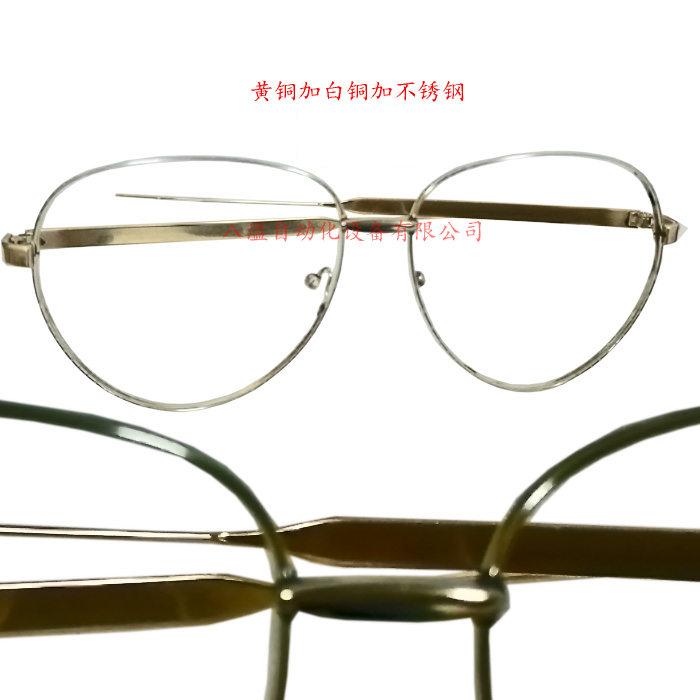 黄铜加白铜眼镜抛光效果展示