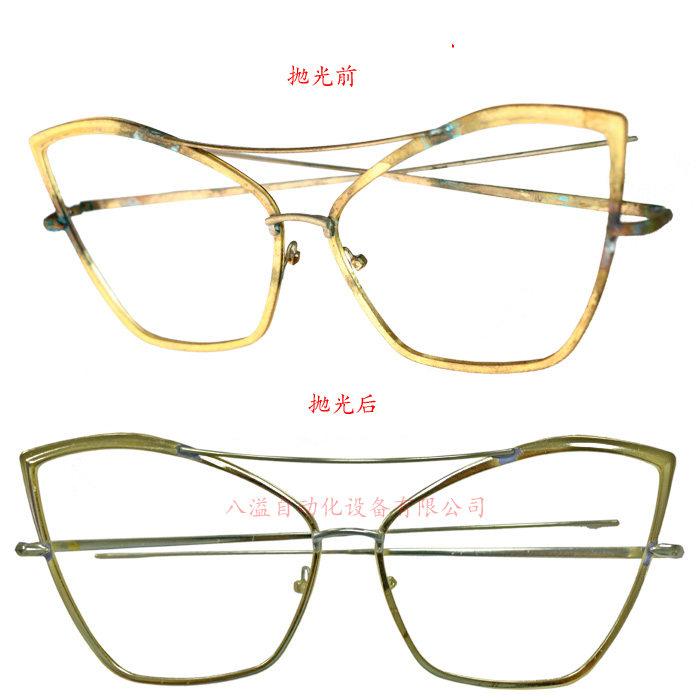 黄铜眼镜抛光效果展示