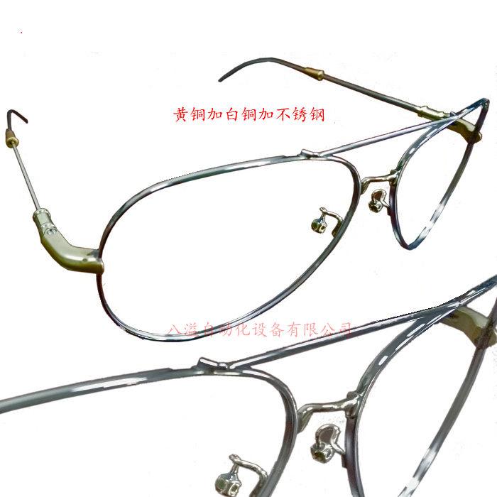 黄铜加白铜加不锈钢眼镜抛光效果展示