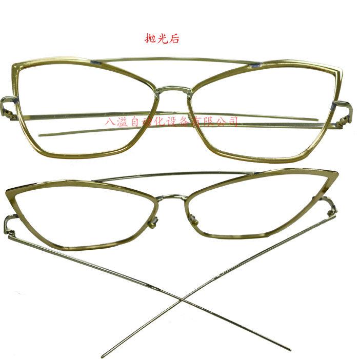 那条眼镜抛光效果对比