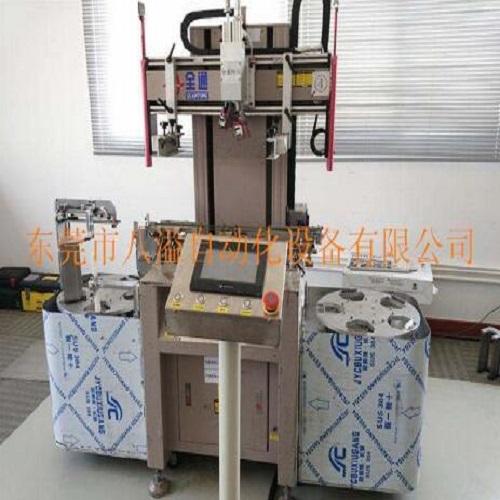 自动印刷机改造后实物