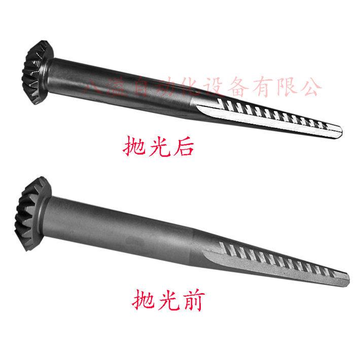 高锰钢零件抛光效果对比