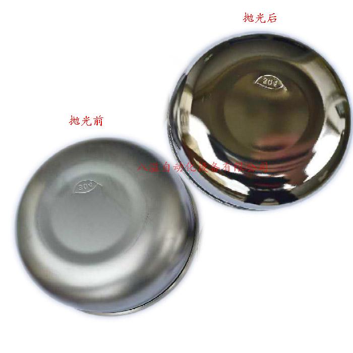118图库_不锈钢碗抛光效果对比