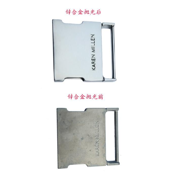 锌合金箱包扣抛光效果对比