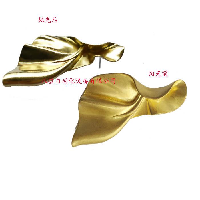 铜首饰抛光效果对比