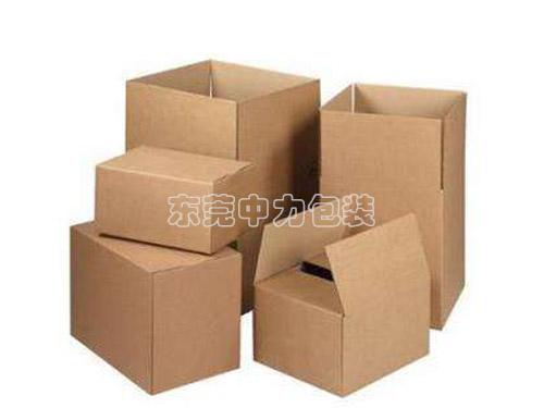 东莞纸箱厂家纸箱