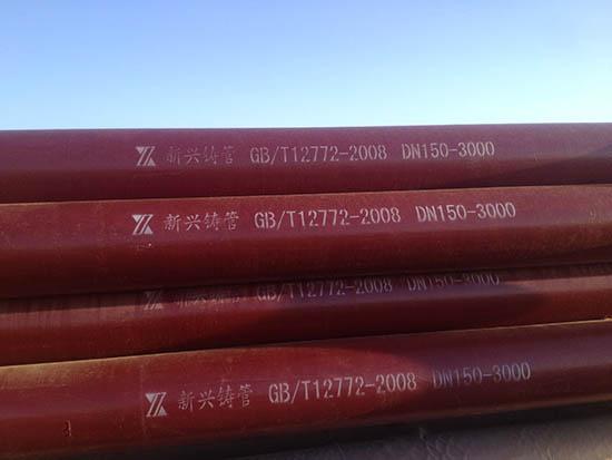 许昌铸铁排水管厂家