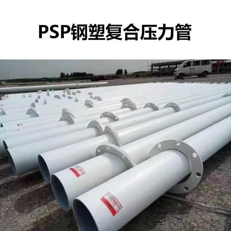 PSP绠�
