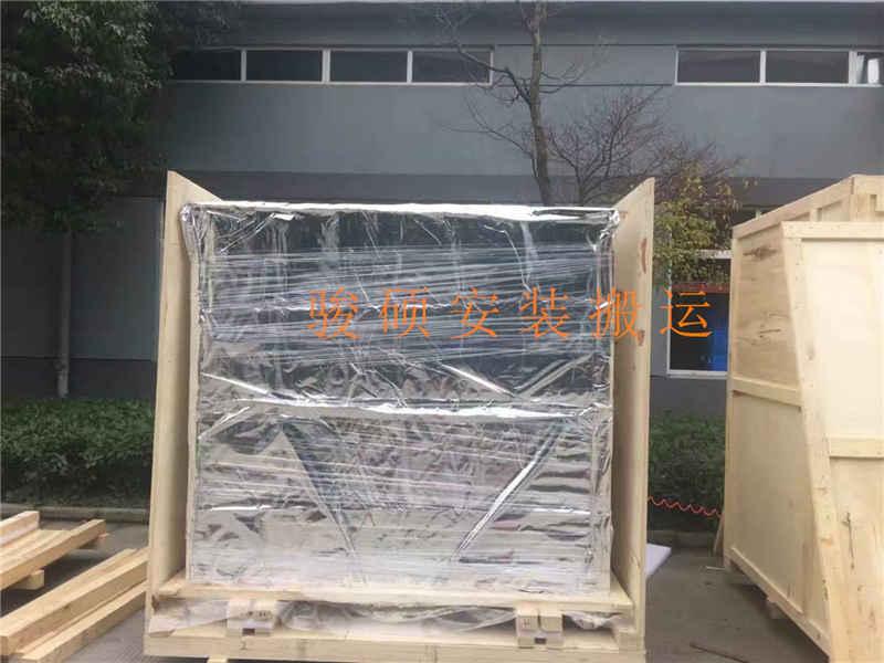 重庆设备搬迁