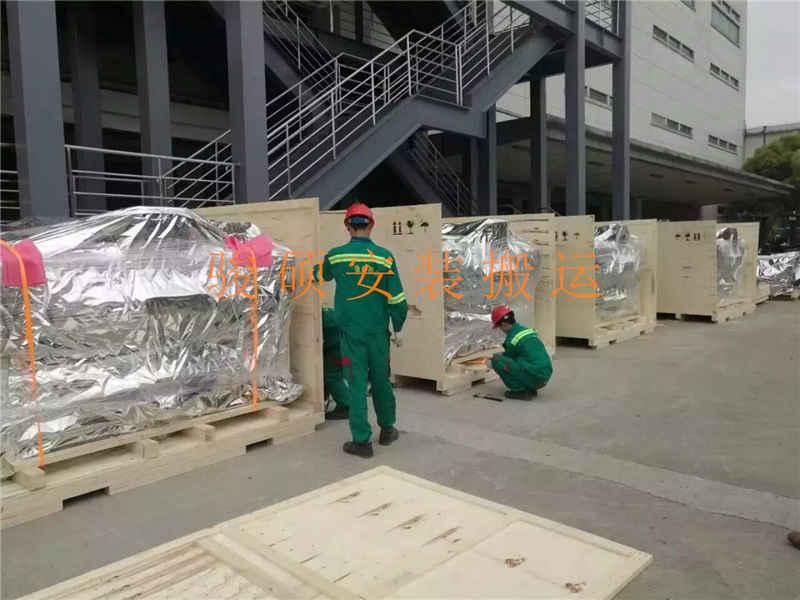 重庆设备打包装卸