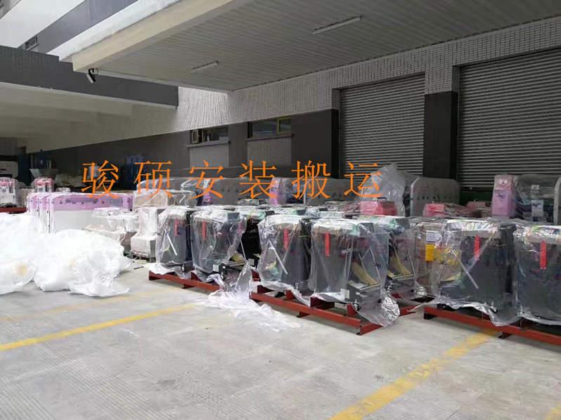 重庆设备拆卸工程