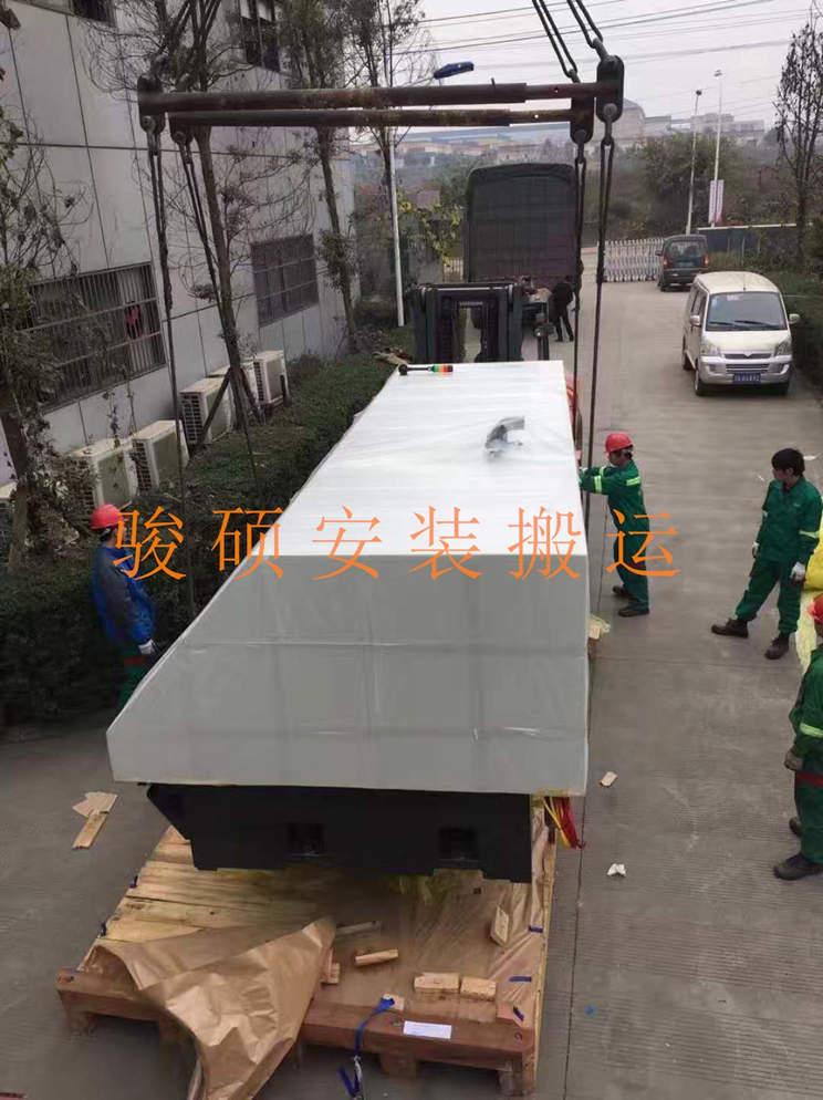 贵州高空吊装