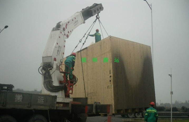 重庆大型货柜装卸