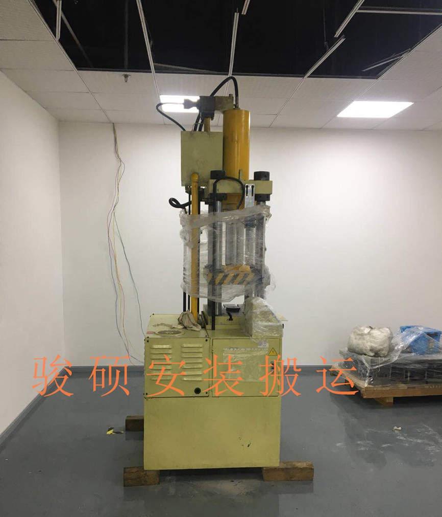 重庆工厂设备搬迁