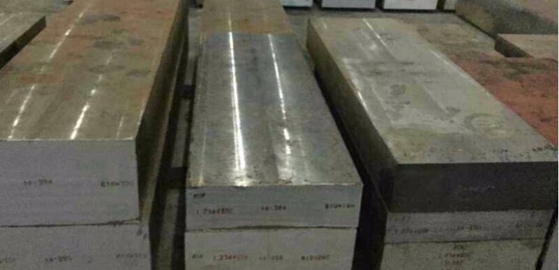 塑胶模具钢生产