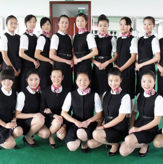 航空服务学校