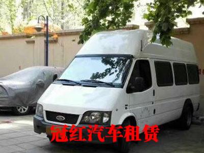 商务车汽车租赁