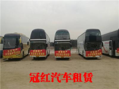 石家庄租赁大巴车