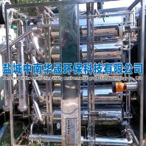 臭氧土壤修复应用系统