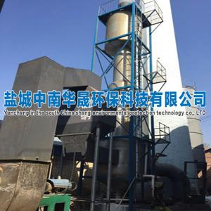 【热】无机污染物以及消毒 臭氧发生器设备高科技产品活氧机